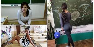 Слитые Фотки Учительниц