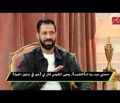 شاهد مشادة حادة بين الفنان أحمد بدير ودكتور سويسي بسبب