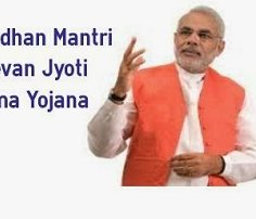 mukhyamantri parivahan yojana