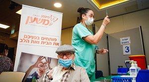 Ισραήλ: Εκατοντάδες θετικοί στον κορονοϊό μετά το εμβόλιο της Pfizer