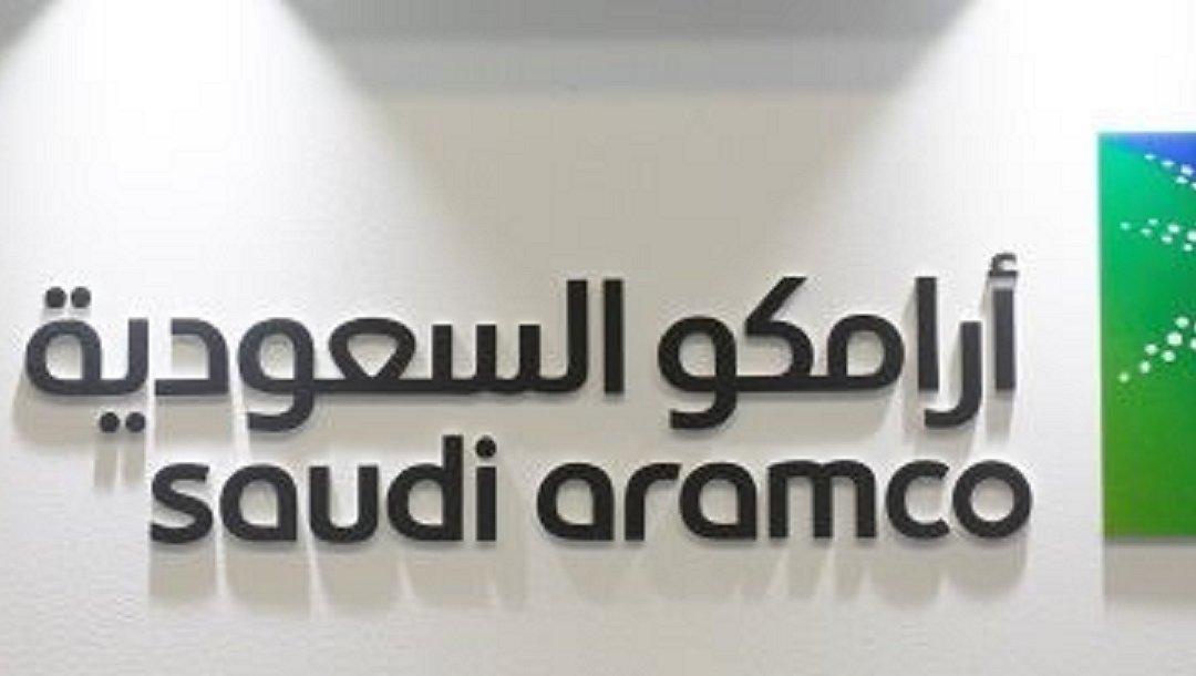 446 مليار ريال إجمالى الطلبات فى اكتتاب أرامكو السعودية