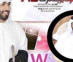 d8dd349cfb02d (صور حصرية) حفل زفاف السيد محمد راشد سعيد محمد زيد لحمودي الشحي 17 1 2019  (صور) - الرمس نت